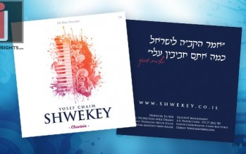 "Yosef Chaim Shwekey returns with a all new album for the new year ""Chavivin"" + Music Video"