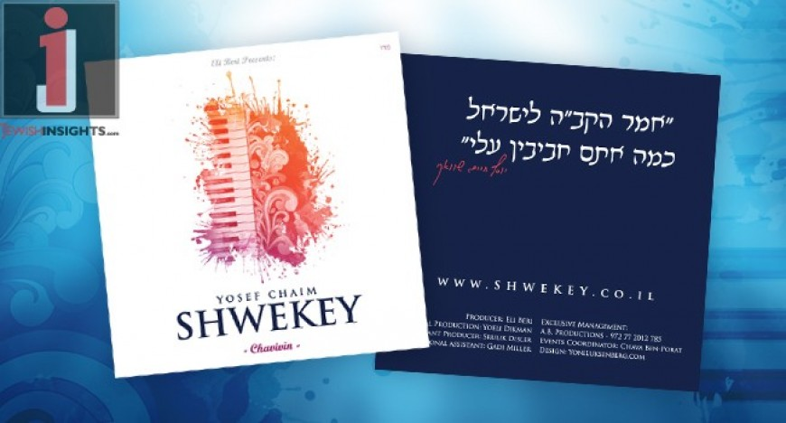 """Yosef Chaim Shwekey returns with a all new album for the new year """"Chavivin"""" + Music Video"""