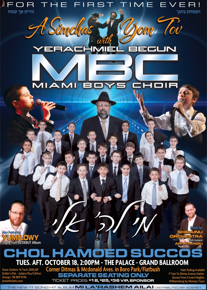 WIN 2 TICKETS to the Miami Boys Choir Concert! With Yumi Lowy and Ari B!