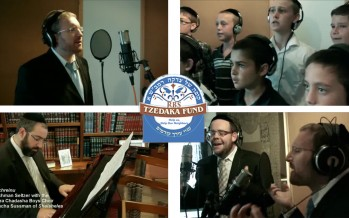 RBS Tzedaka Fund presents: Zochreinu FREE DOWNLOAD – feat. Nachman Seltzer, Shira Chadasha Boys Choir & Simcha Sussman