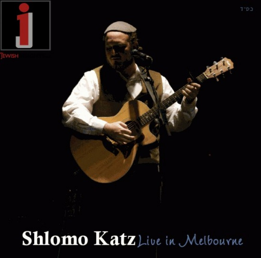 Shlomo Katz: Live in Melbourne Double CD: Now Available for Pre Order (plus video)