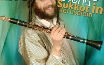 Chilik Frank – Succos In Jerusalem