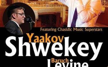 The 7th Annual United Hatzalah Gala Extravaganza Featuring Yaakov Shwekey & Baruch Levine