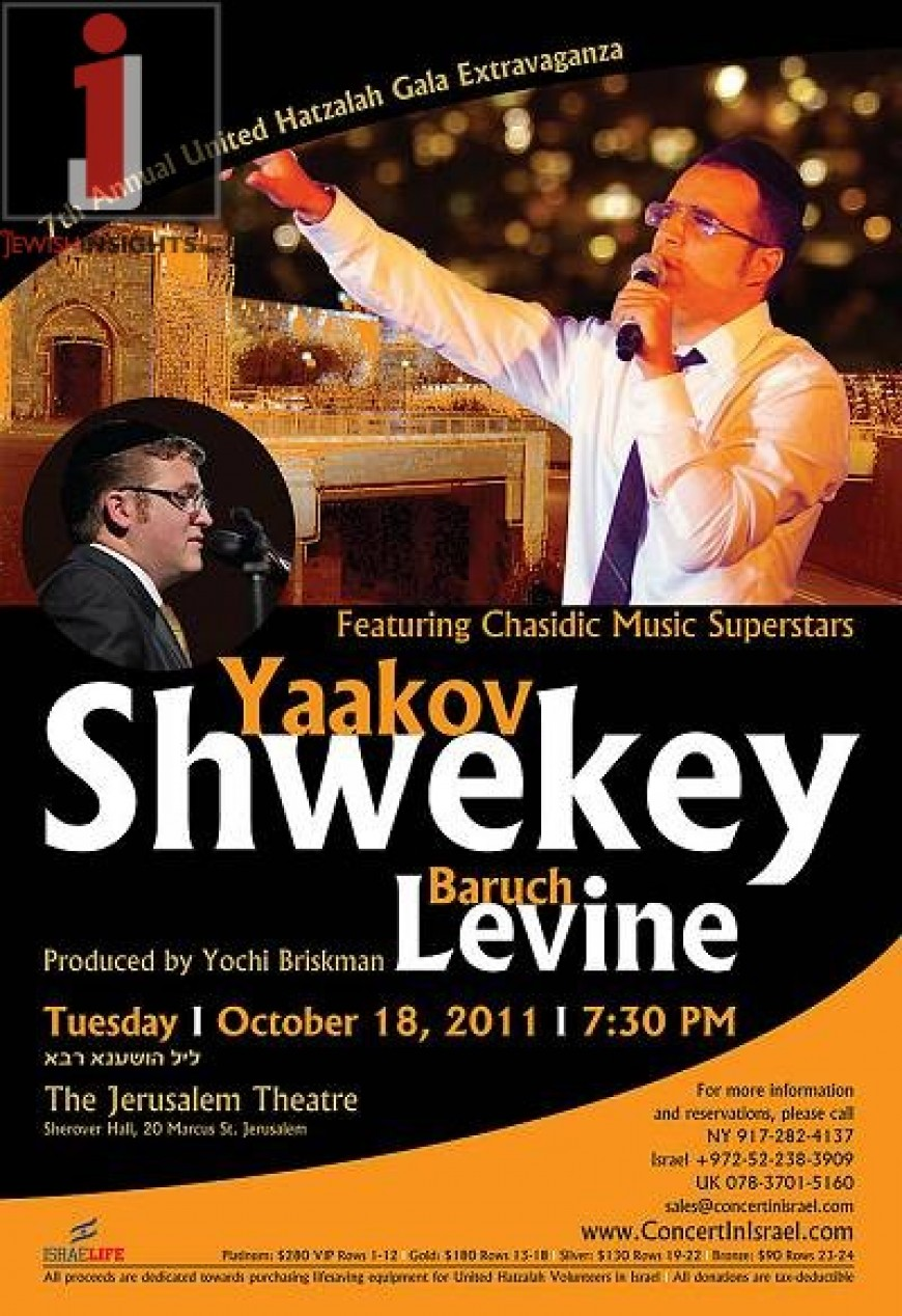 The 7th Annual United Hatzalah Gala Extravaganza Featuring Yaakov Shwekey & Baruch Levine