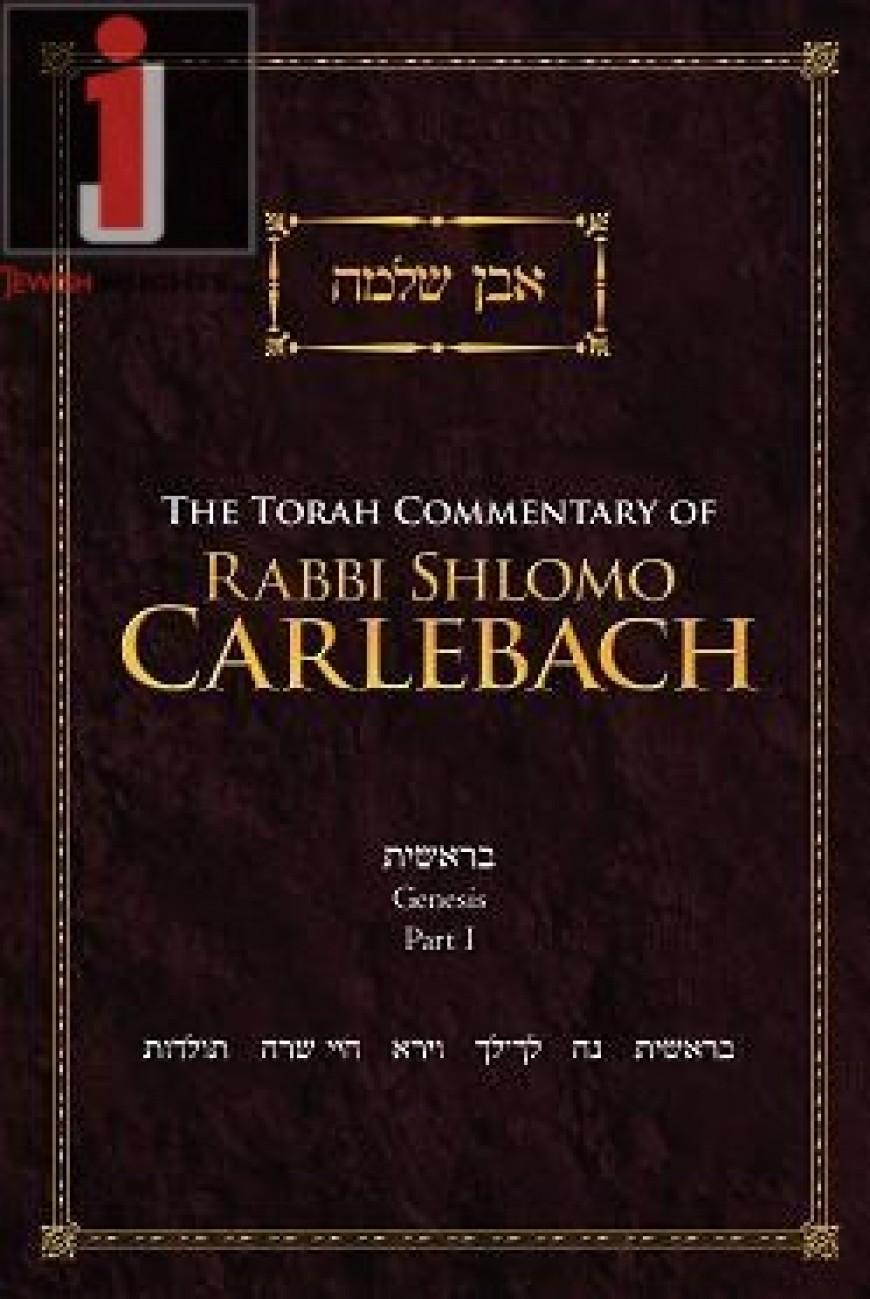 [The Jewish Star] Kosher Bookworm: Reb Shlomo's Torah legacy