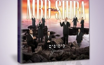 The All New MBD Album is Here! Audio Preview, Cover, Poster and Download Link