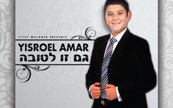 "YISROEL AMAR's Single ""Gam Zu LeTova"" Available Starting Wednesday October 5th."