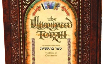 The Illuminated Torah – Sefer Bereishis / The Book of Genesis