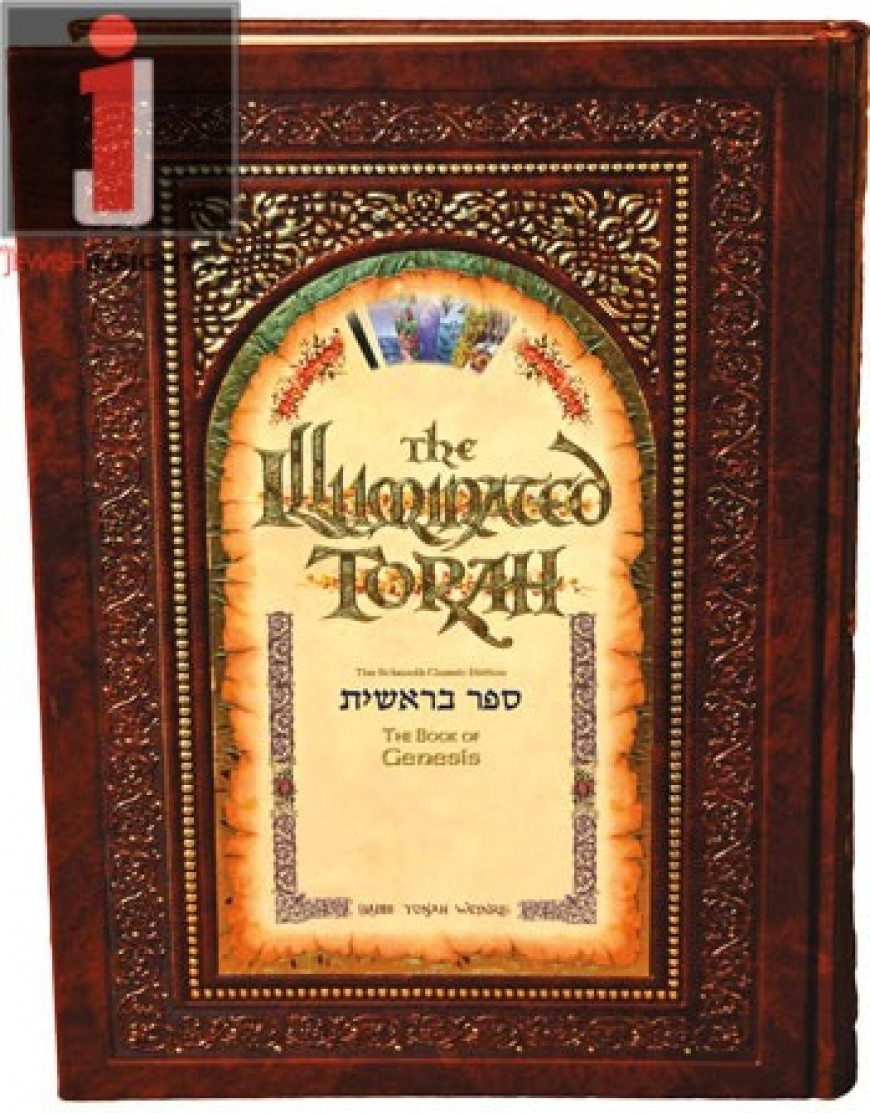 The Illuminated Torah – Sefer Bereishis / The Book of Genesis