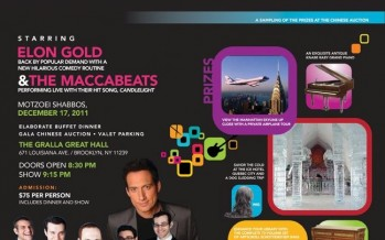 Join the Maccabeats and Comedian Elon Gold for an unforgettable Evening!