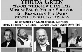 WEEKEND-LONG COMMEMORATION OF RABBI SHLOMO CARLEBACH'S 17TH YAHRZEIT
