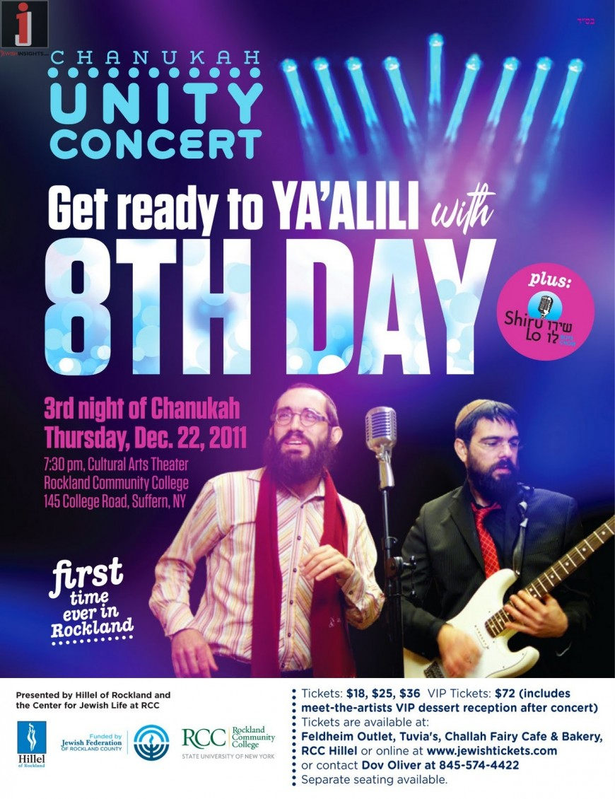 Chanukah Unity Concert in Rockland, NY with 8TH DAY