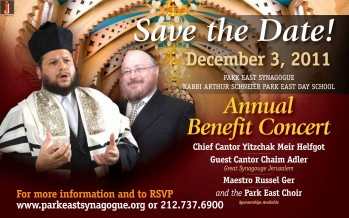 Save The Date! PARK EAST SYNAGOGUE Annual Benefit Concert