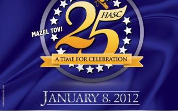 Nachum Segal announces HASC 25 Lineup on JM in the AM