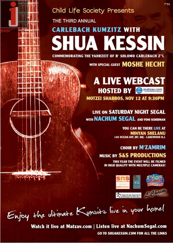 Third Annual Carlebach Kumzitz W/ Shua Kessin! Special Guest Moshe Hecht