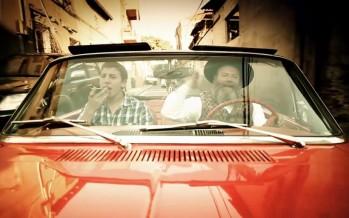Mendy & Avi Piamenta: Rafael's Bar Mitzvah Song