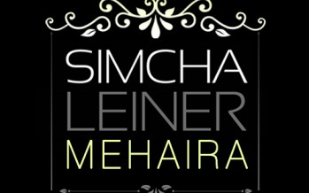 Simcha Leiner – Mehaira Free Download