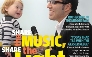 This weeks Mishpacha Magazine cover story: Yaakov Shwekey – Light their Candle