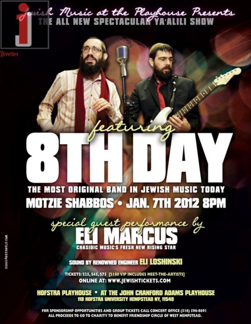 Jewish Music at the Playhouse – 8th Day with special guest Eli Marcus