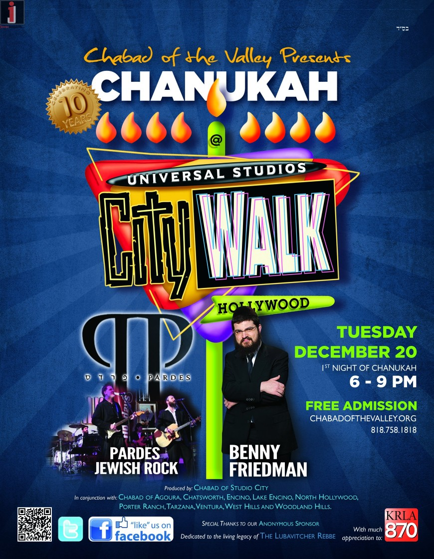 Chabad of the Valley presents:Chanukah Universal Studios CityWalk with Benny Friedman & Pardes Jewish Rock