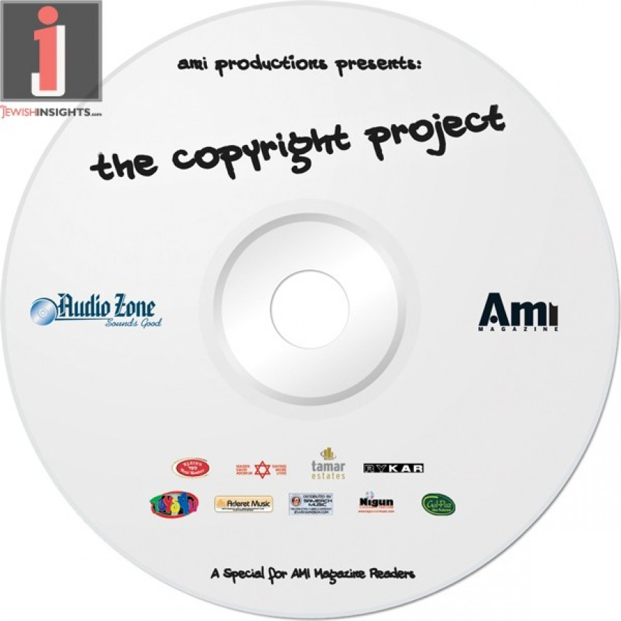 """The Copyright Project"" Official Music Video"