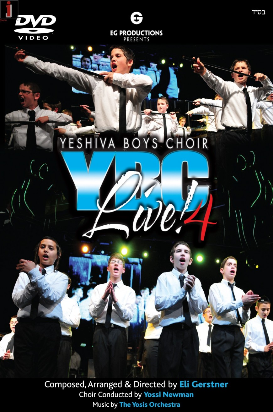 Nachum Segal Presents Eli Gerstner and Yossi Newman for the Debut of YBC Live 4