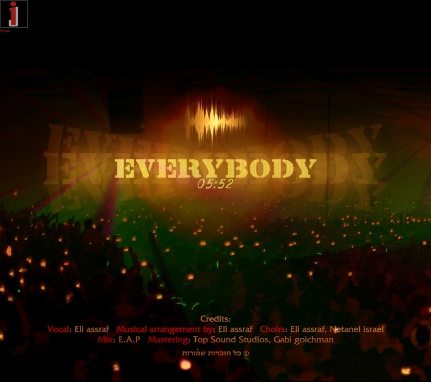 Eli Assaraf – EVERYBODY