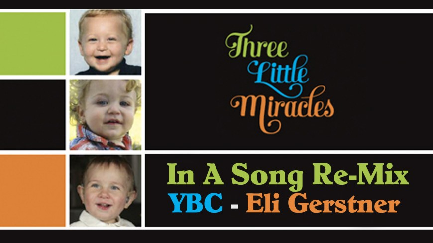 RCCS presents: In A Song Re-Mix YBC – Eli Gerstner