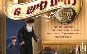 Lchaim Tish 6 – Cover + Audio Sampler