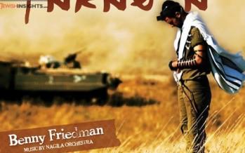 Benny Friedman & Nagila Orchestra Release a Brand New Single! Mi Shema'amin!