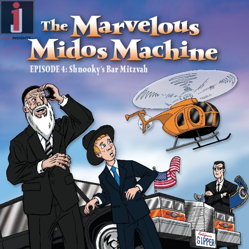 [EXCLUSIVE] Abie Rotenberg releases MARVELOUS MIDOS MACHINE Vol.4 AFTER 20 YEARS!