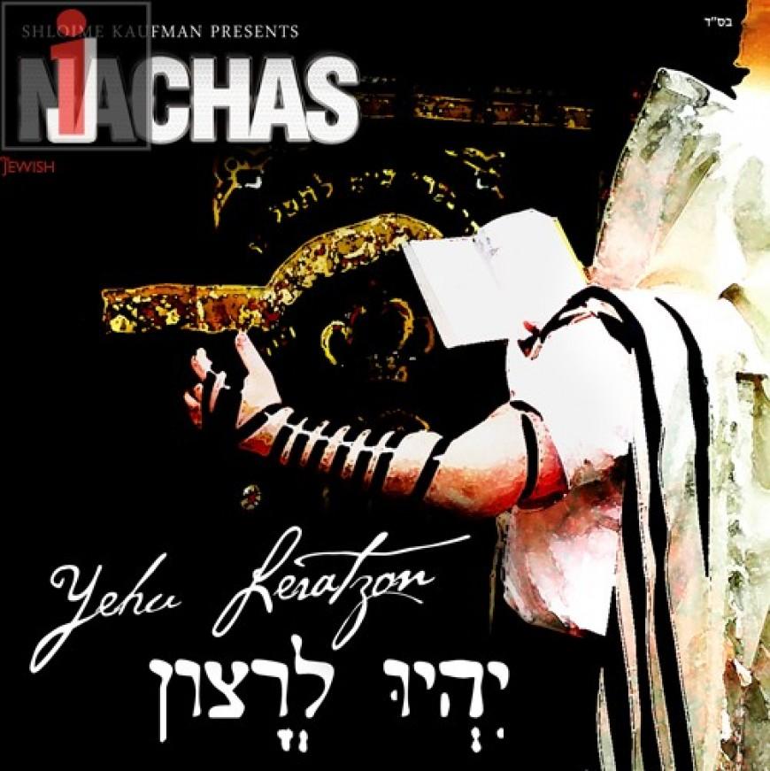 Nachas Releases Yeheyu Leratzon! FREE Single