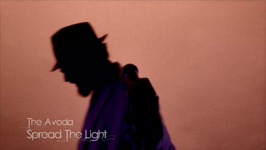 [EXCLUSIVE] The Avoda – Spread The Light (Official Music Video Hanukkah Style)