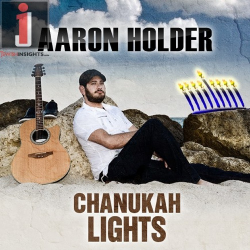 Chanukah Lights  by Aaron Holder