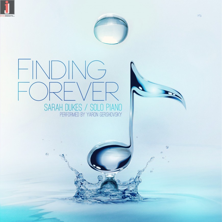 "Yaron Gershovsky plays S. Dukes compositions on ""Finding Forever"""