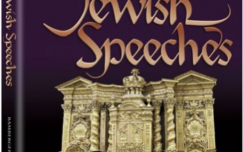 GREAT JEWISH SPEECHES – A collection of classic and inspirational messages from Torah personalities