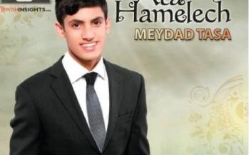 "Coming this week! Meydad Tasa – ""Ata Hamelech"""