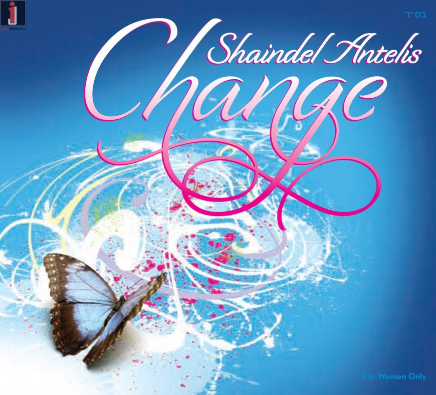 "[For Women Only!] Shaindel Antelis Free Download for Chanukah song ""Miracles"""