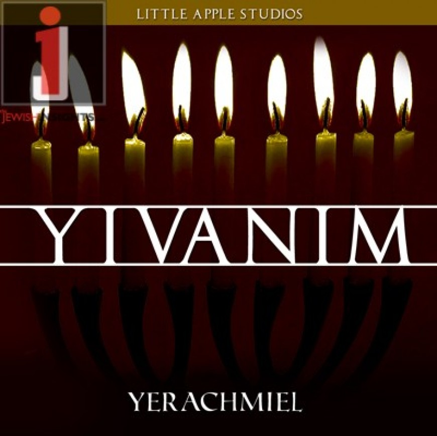 Yerachmeil releases NEW Yivanim song for FREE download