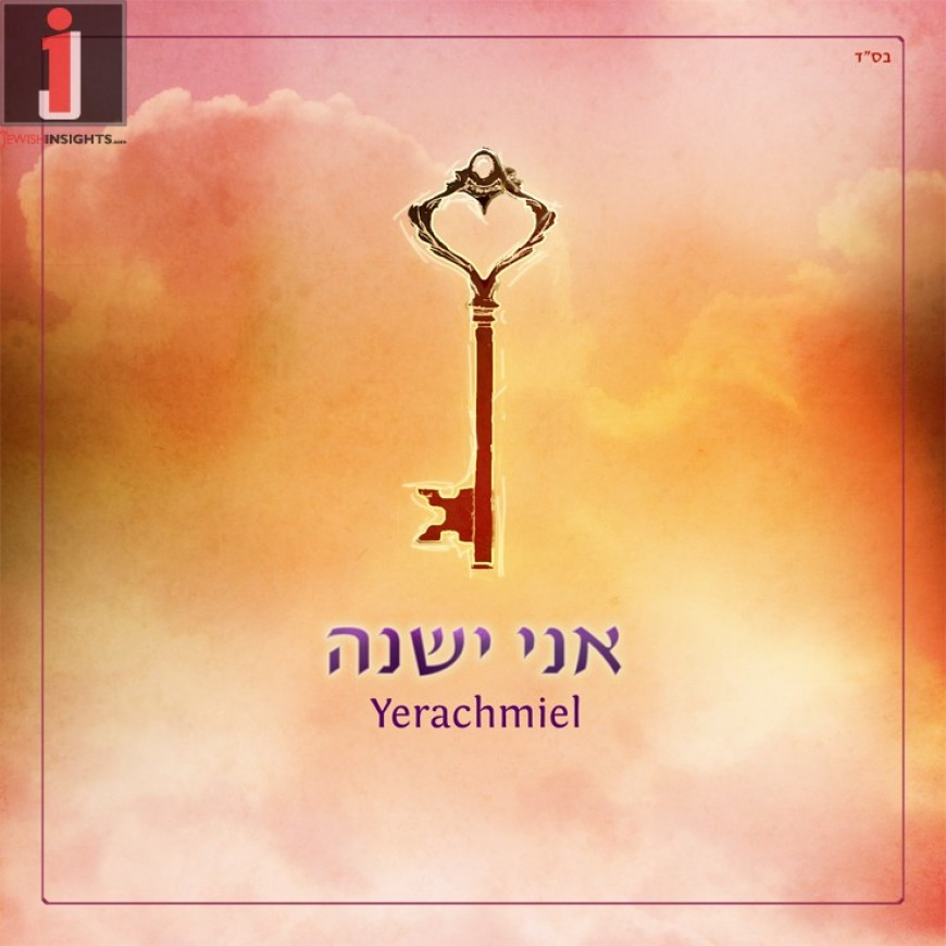 zeigler jewish singles Brand new singles to the great moshe yess ah produced by gershon veroba and yerachmiel ziegler from one of the greatest jewish song writers r.