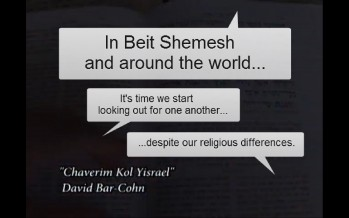 """Chaverim Kol Yisrael"" Jewish unity song from Beit Shemesh"