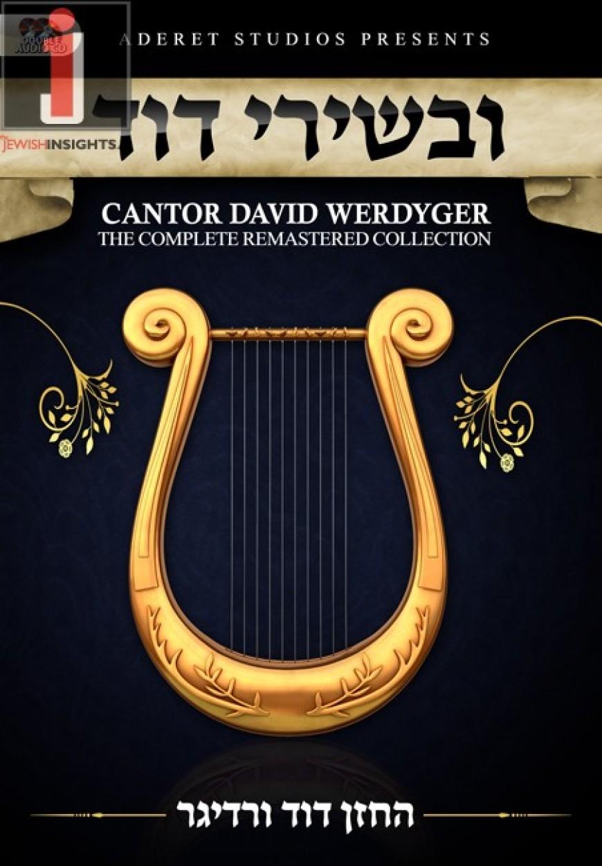 "Nachum Segal and the Legendary Chazan David Werdyger Celebrate the Release of ""Uvishirei David"""