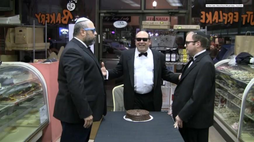 """Shlock Rock """"Kosher Cake"""" Music Video"""