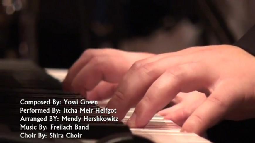 """A New Yossi Green Song """"ברכה אחריתא-Bracha Achriteh"""" Performed by Y.M. Helfgot, Freilach Orchestra & the Shira  Choir"""