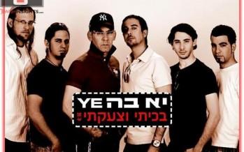 Yishai Lapidot & Amiran Dvir present: YABBA YE – Bachiti VeTzaakti