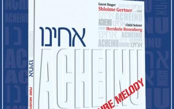 Doody Rosenberg presents: ACHEINU – featuring guest vocalist Shloime Gertner