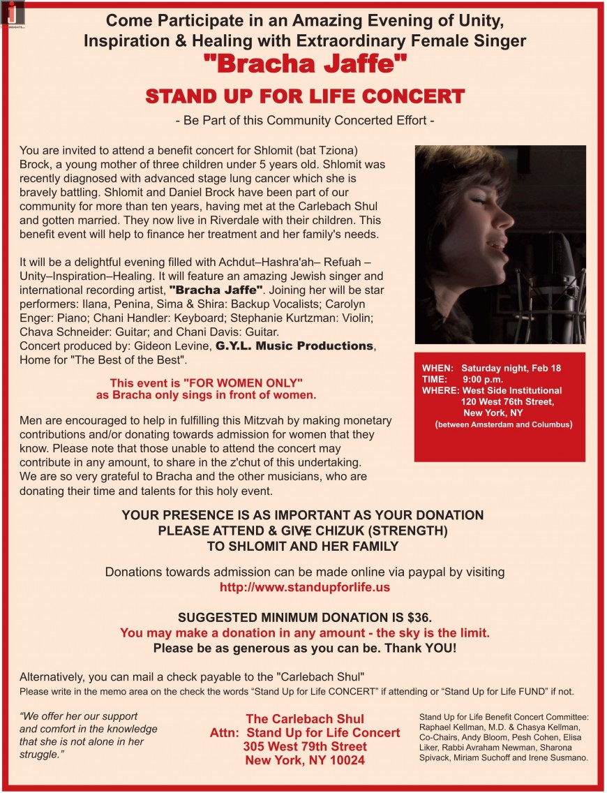 [FOR WOMEN ONLY!] STAND UP FOR LIFE CONCERT with Bracha Jaffe
