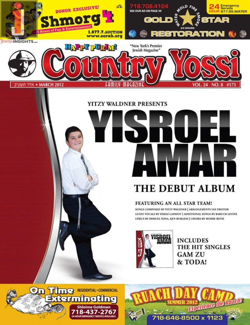 Country Yossi Magazine issue #175