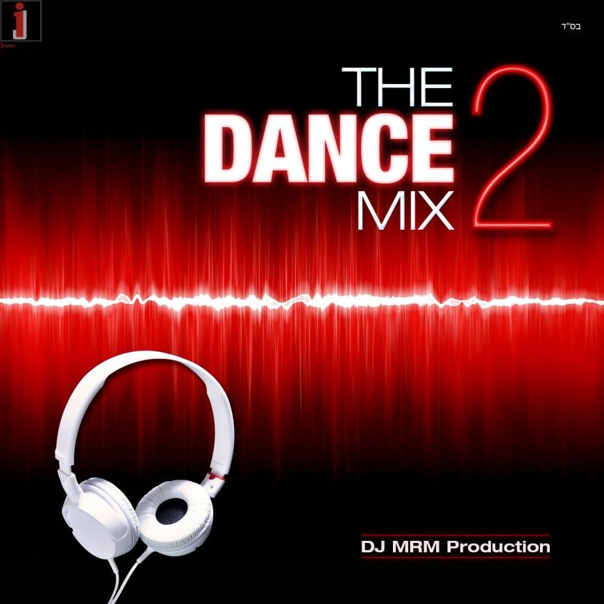 DJ MRM presents: The Dance Mix 2