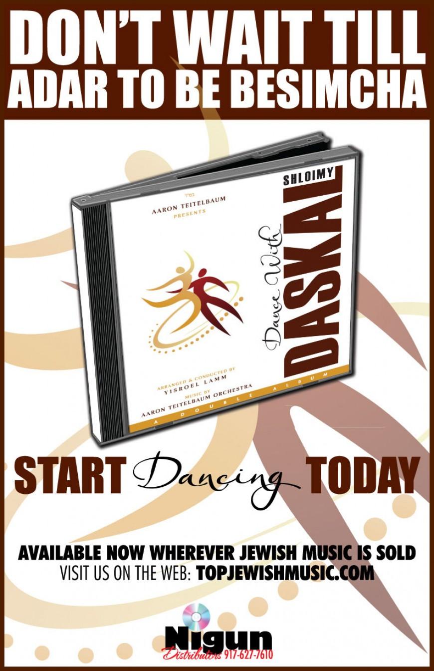 Dance With SHLOIMY DASKAL Double Album